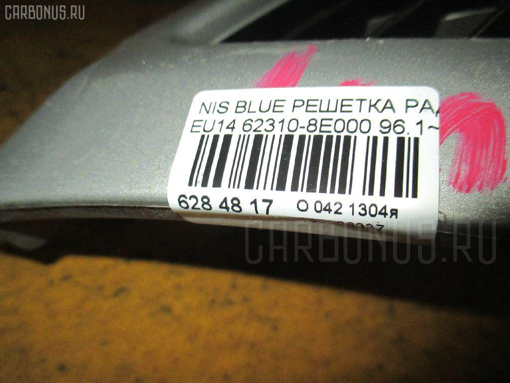 Решетка радиатора NISSAN BLUEBIRD EU14 Фото 3