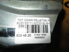 Решетка радиатора TOYOTA CAMRY SV30 Фото 3