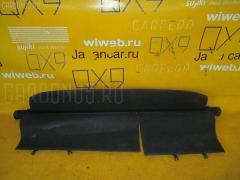 Шторка багажника TOYOTA COROLLA FIELDER NZE121G Фото 1