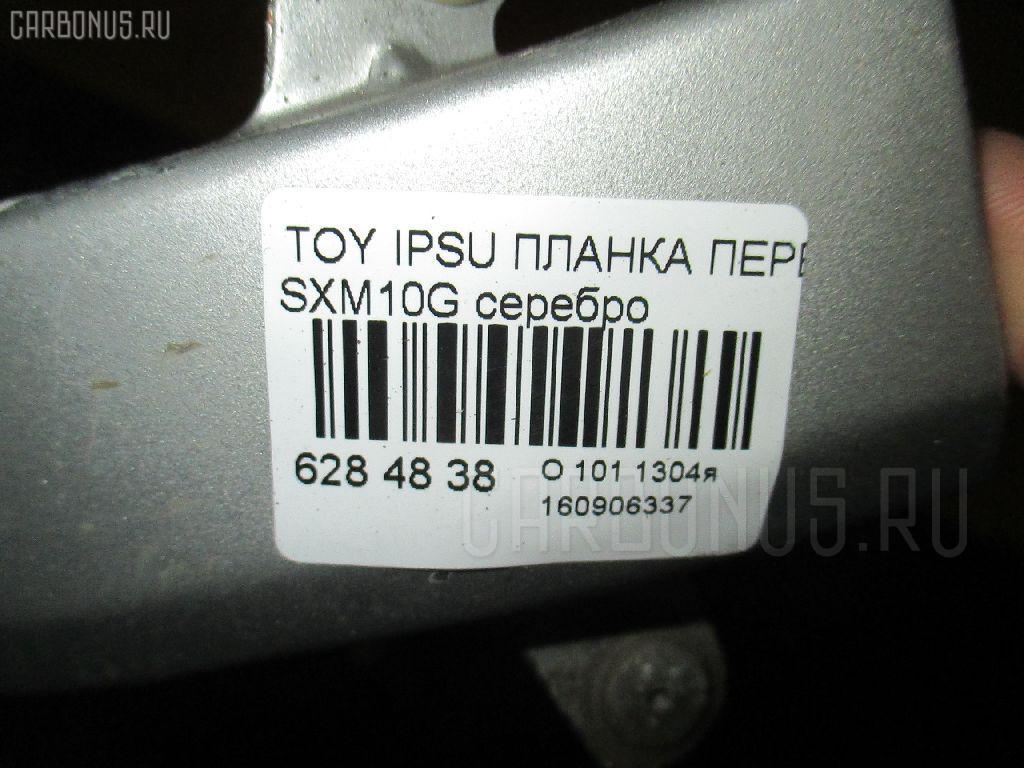 Планка передняя TOYOTA IPSUM SXM10G Фото 2