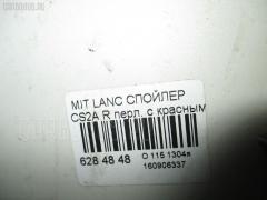 Спойлер Mitsubishi Lancer cedia CS2A Фото 3