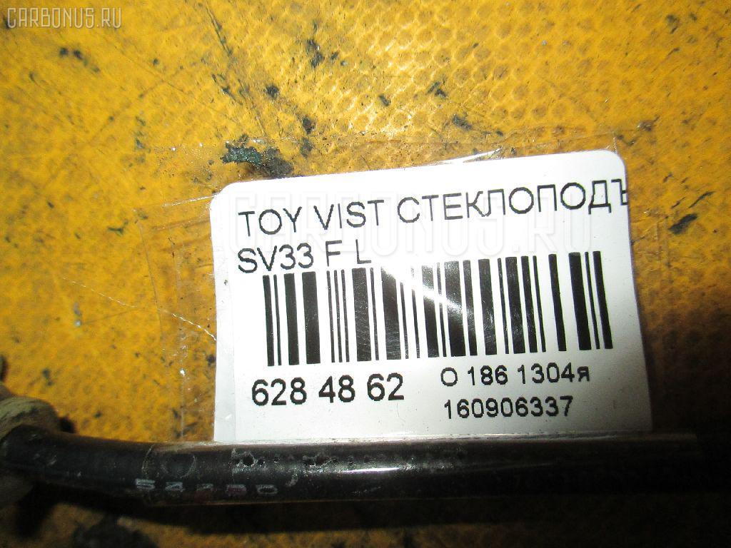 Стеклоподъемный механизм TOYOTA VISTA SV33 Фото 2