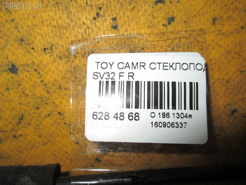 Стеклоподъемный механизм TOYOTA CAMRY SV32 Фото 2