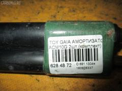 Амортизатор двери Toyota Gaia ACM10G Фото 2