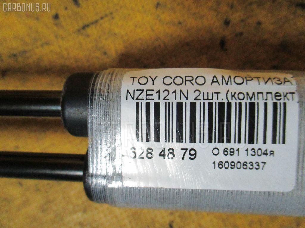 Амортизатор двери TOYOTA COROLLA SPACIO NZE121N Фото 2