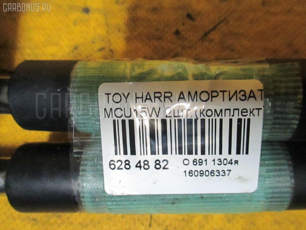 Амортизатор двери TOYOTA HARRIER MCU15W Фото 2