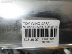 Фара Toyota Windom MCV20 Фото 3