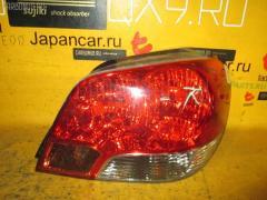 Стоп MITSUBISHI AIRTREK CU4W Фото 1