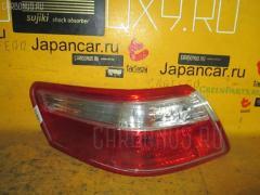 Стоп Toyota Camry ACV40 Фото 1