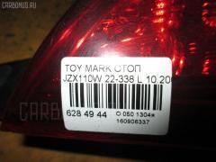 Стоп Toyota Mark ii blit JZX110W Фото 3