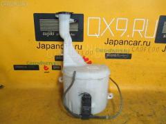 Бачок омывателя Toyota Vitz SCP10 Фото 1