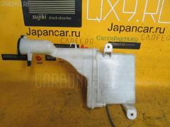 Бачок омывателя Toyota Vitz SCP10 Фото 2