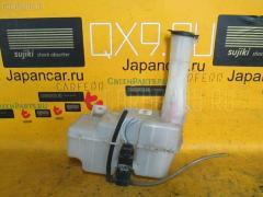 Бачок омывателя Toyota Raum EXZ10 Фото 1