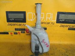 Бачок омывателя TOYOTA VISTA SV33 Фото 1