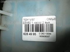 Бачок омывателя Toyota Vista ZZV50 Фото 3