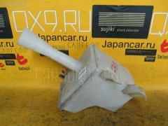 Бачок омывателя Nissan Sunny FB15 Фото 2