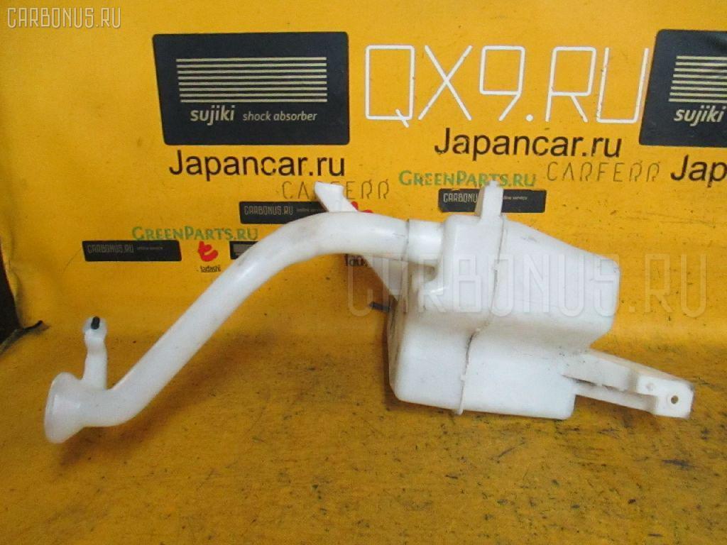 Бачок омывателя Nissan Tiida latio SC11 Фото 1