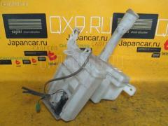Бачок омывателя Mitsubishi Lancer cedia CS2A Фото 1