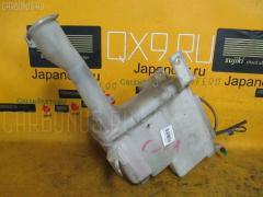 Бачок омывателя Mitsubishi Lancer cedia CS2A Фото 2