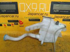 Бачок омывателя Nissan Ad VY12 Фото 2