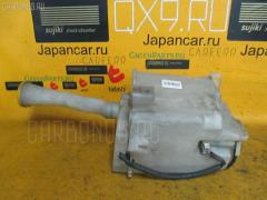 Бачок омывателя Nissan Cefiro A32 Фото 1