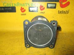 Датчик расхода воздуха Nissan Bluebird sylphy TG10 QR20DD Фото 2