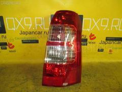 Стоп Toyota Succeed NCP58G Фото 1
