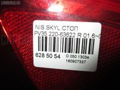Стоп Nissan Skyline PV35 Фото 3