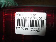 Стоп Toyota Hiace regius RCH41W Фото 3