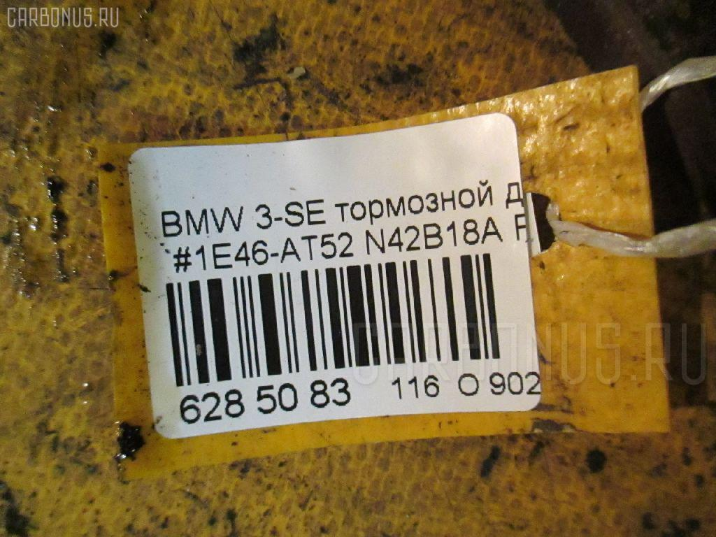 Тормозной диск BMW 3-SERIES E46-AT52 N42B18A Фото 2