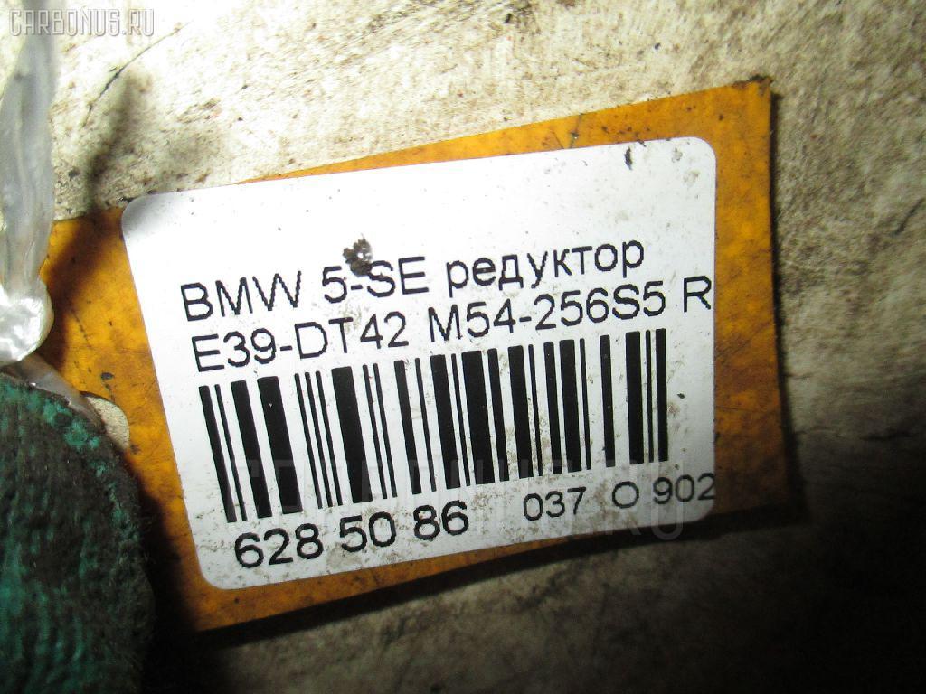 Редуктор BMW 5-SERIES E39-DT42 M54-256S5 Фото 6