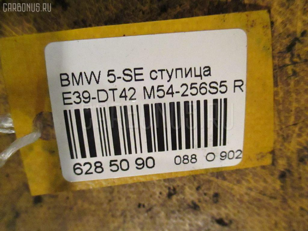 Ступица BMW 5-SERIES E39-DT42 M54-256S5 Фото 3