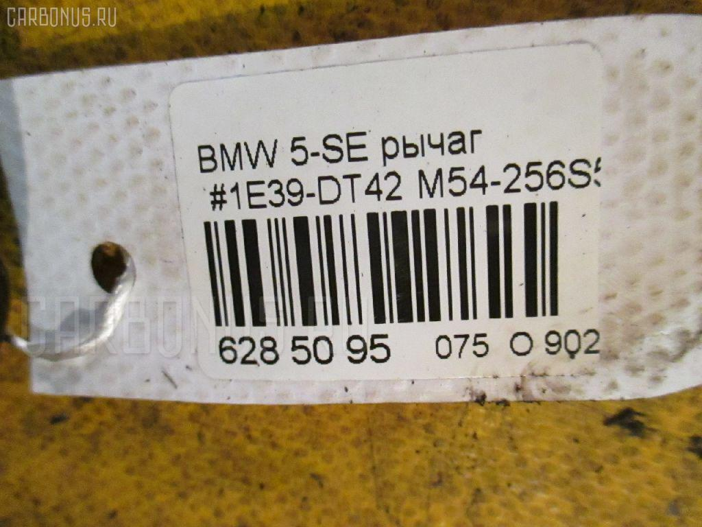 Рычаг BMW 5-SERIES E39-DT42 M54-256S5 Фото 2