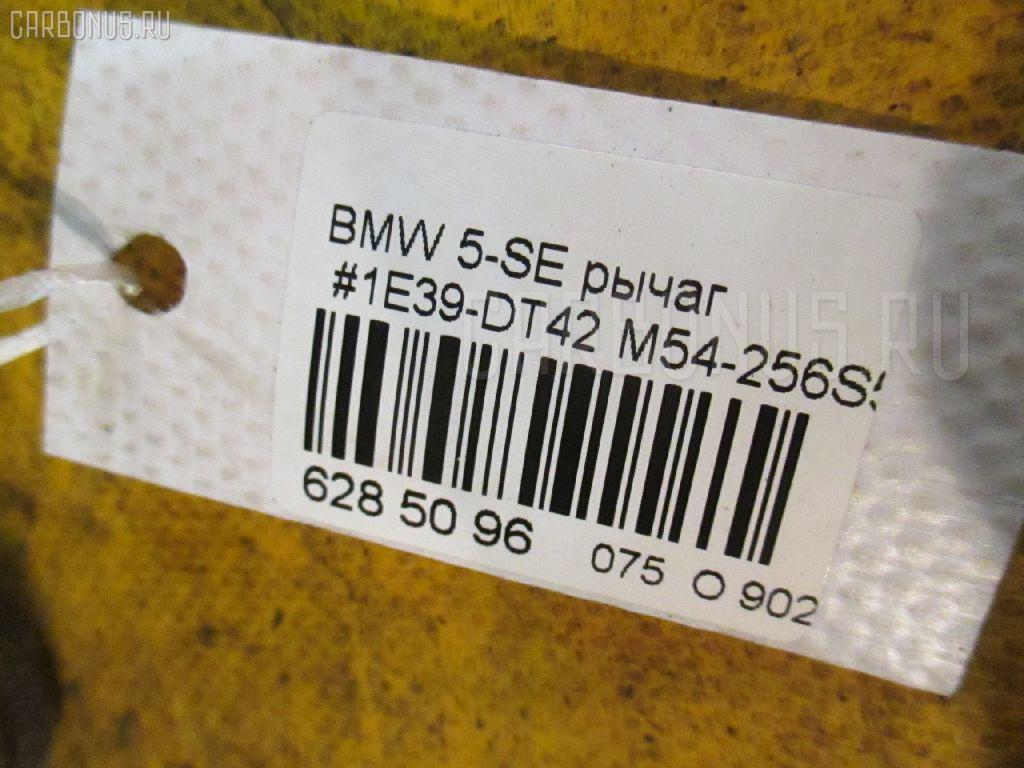 Рычаг BMW 5-SERIES E39-DT42 M54-256S5 Фото 2