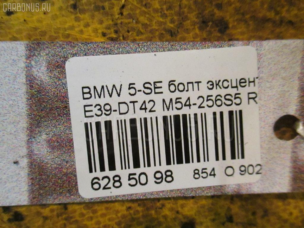 Болт эксцентриковый BMW 5-SERIES E39-DT42 M54-256S5 Фото 2