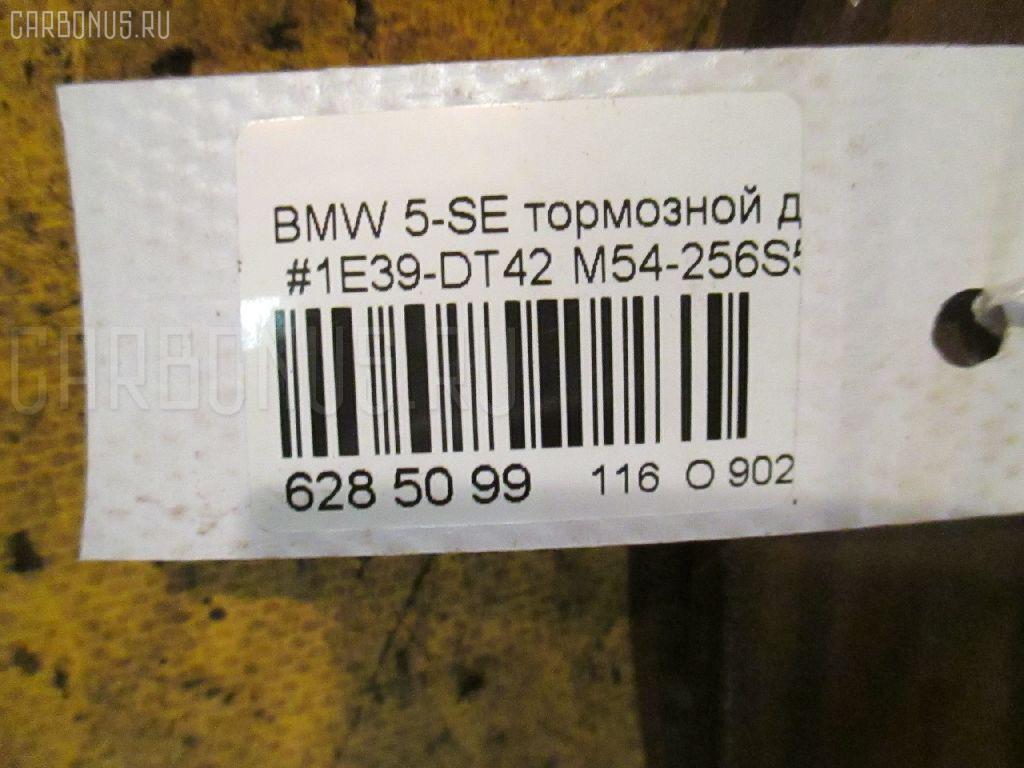 Тормозной диск BMW 5-SERIES E39-DT42 M54-256S5 Фото 2