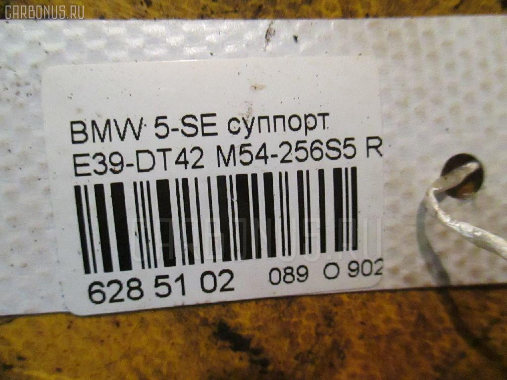 Суппорт BMW 5-SERIES E39-DT42 M54-256S5 Фото 3
