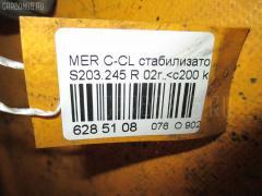 Стабилизатор Mercedes-benz C-class station wagon S203.245 111.955 Фото 2