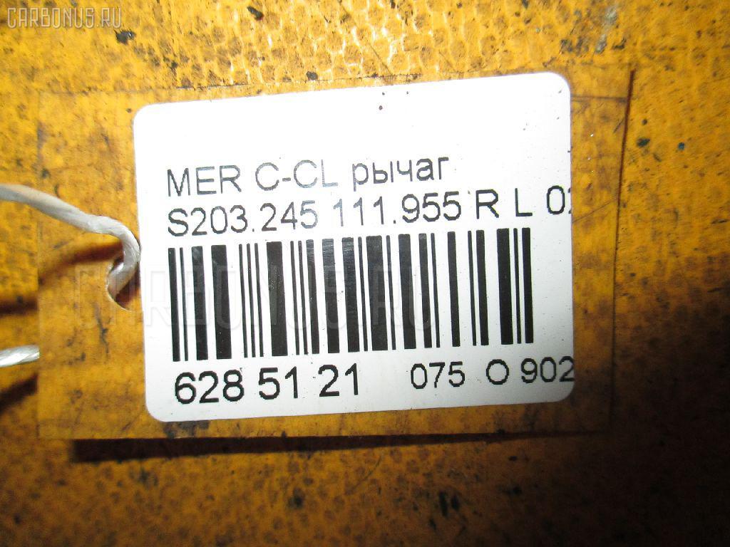 Тяга реактивная MERCEDES-BENZ C-CLASS STATION WAGON S203.245 Фото 2