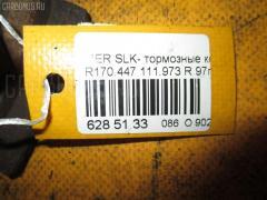 Тормозные колодки Mercedes-benz Slk-class R170.447 111.973 Фото 3