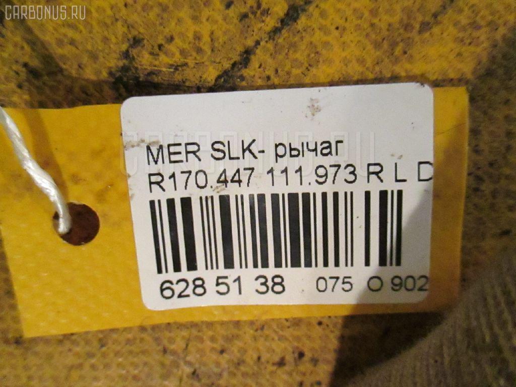 Рычаг MERCEDES-BENZ SLK-CLASS R170.447 111.973 Фото 2