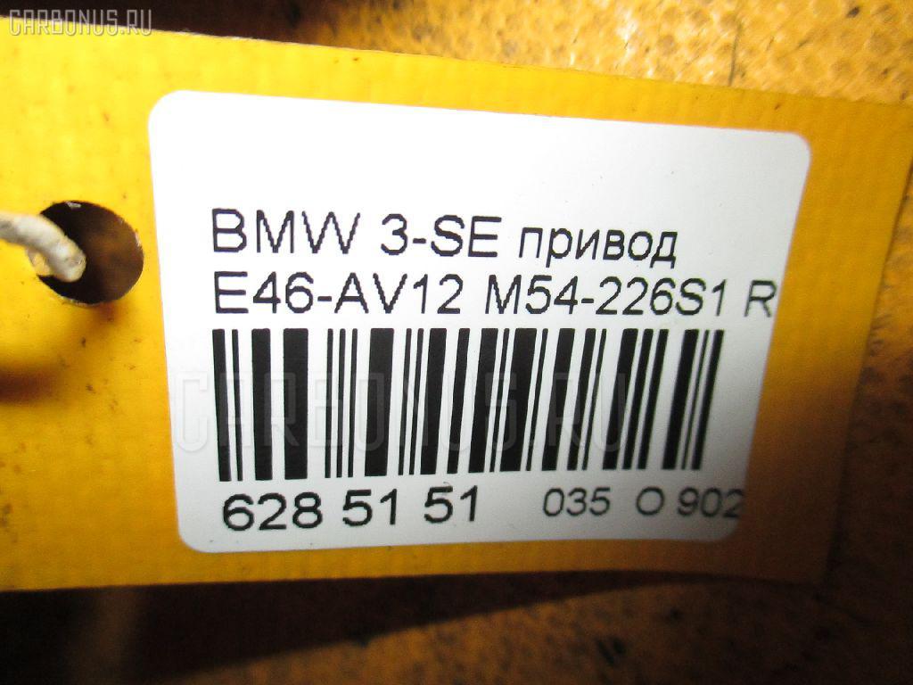 Привод BMW 3-SERIES E46-AV32 M54-256S5 Фото 4