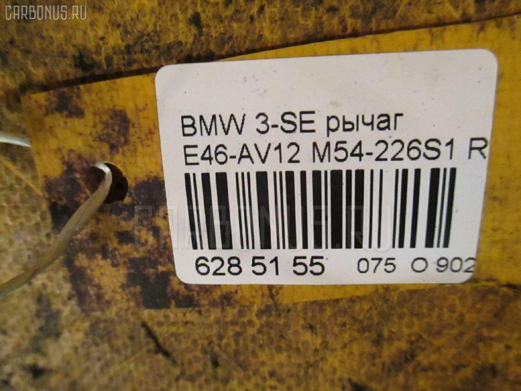 Рычаг BMW 3-SERIES E46-AV32 M54-256S5 Фото 2