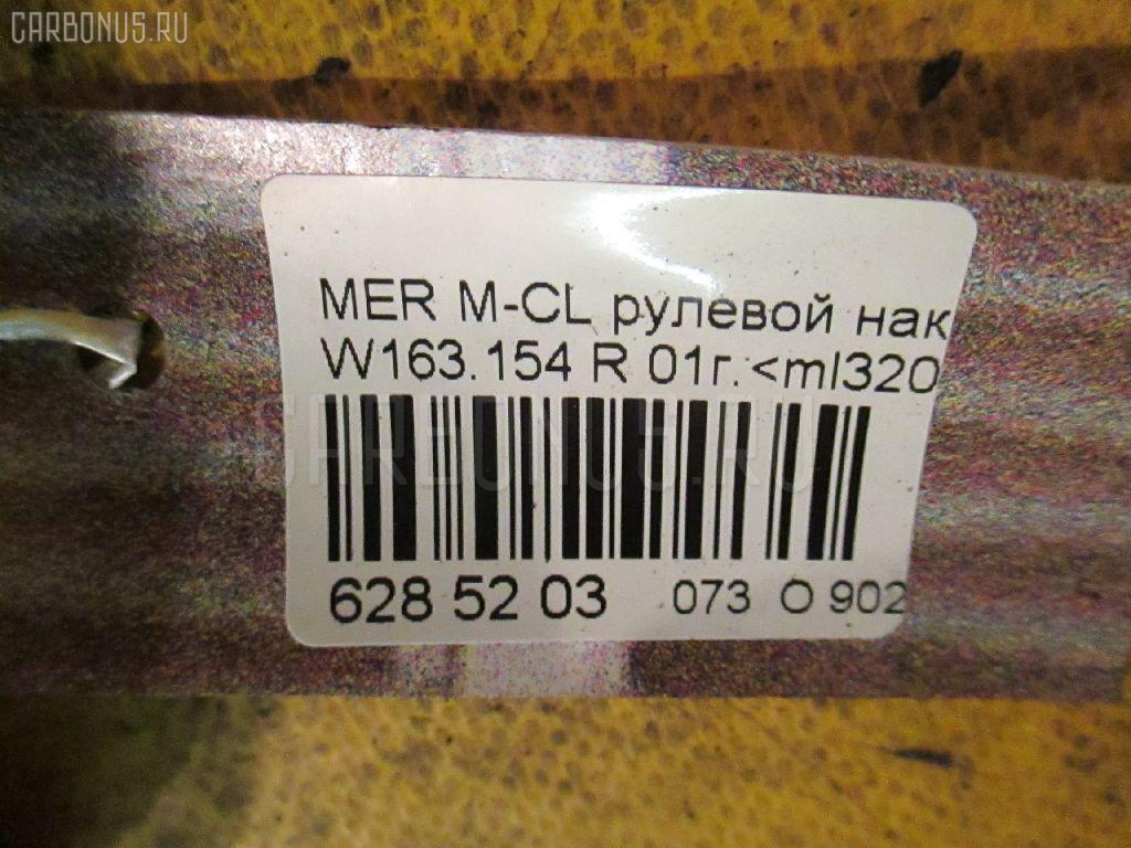 Рулевой наконечник MERCEDES-BENZ M-CLASS W163.154 112.942 Фото 2
