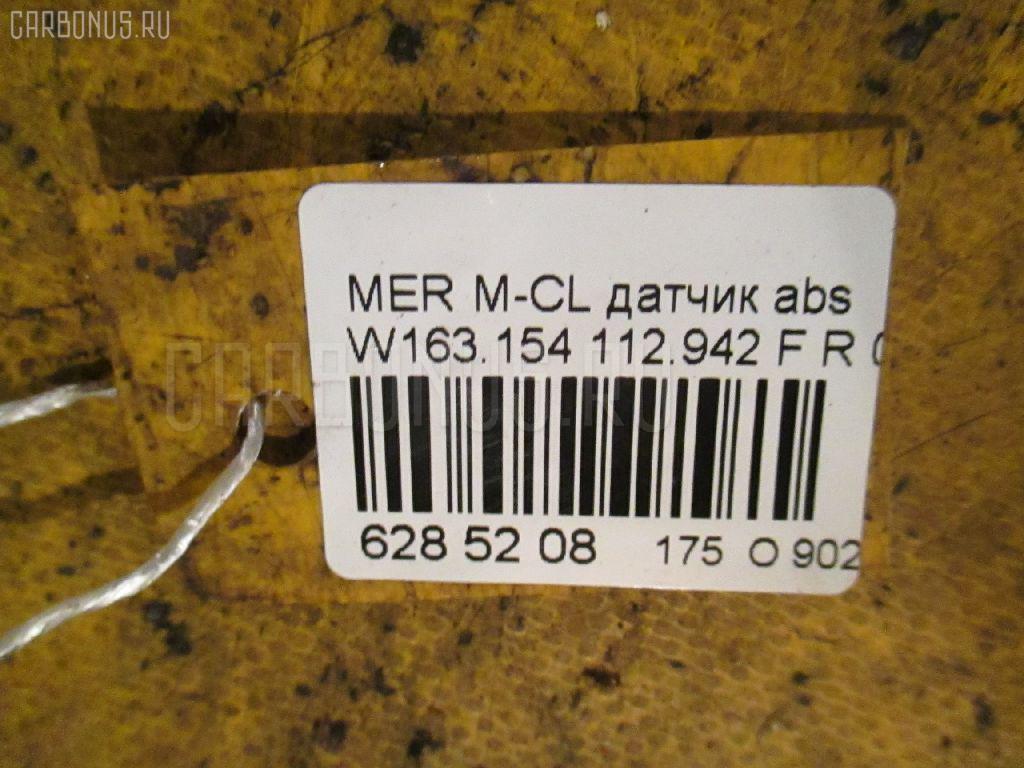 Датчик ABS MERCEDES-BENZ M-CLASS W163.154 112.942 Фото 2
