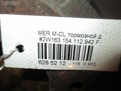 Тормозной диск Mercedes-benz M-class W163.154 112.942 Фото 3