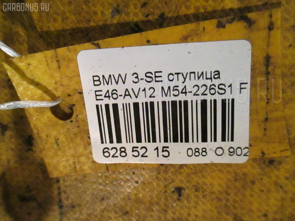 Ступица BMW 3-SERIES E46-AV32 M54-256S5 Фото 3