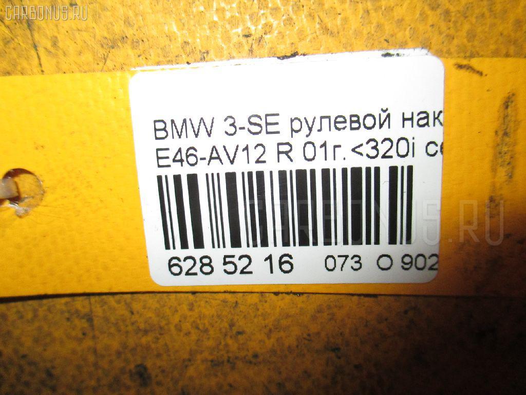Рулевой наконечник BMW 3-SERIES E46-AV32 M54-256S5 Фото 2