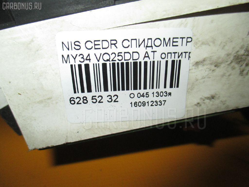 Спидометр NISSAN CEDRIC MY34 VQ25DD Фото 3