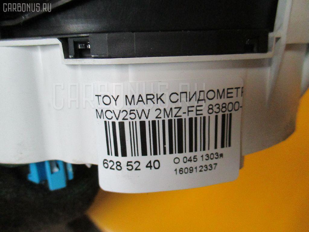 Спидометр TOYOTA MARK II QUALIS MCV25W 2MZ-FE Фото 3